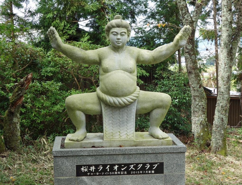 Sumo Shrine